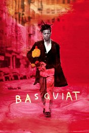 Баския / Basquiat