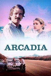 Аркадия / Arcadia