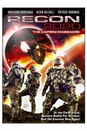 Разведка 2020: Резня в системе Каприни / Power Corps.