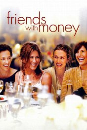 Положись на друзей / Friends with Money