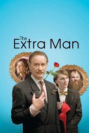 Экстрамен / The Extra Man