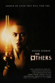 Другие / The Others