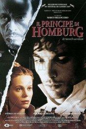 Князь Хомбурга / Il principe di Homburg