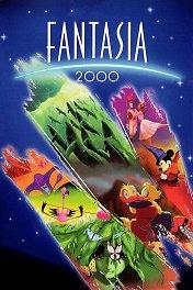 Фантазия-2000 / Fantasia/2000
