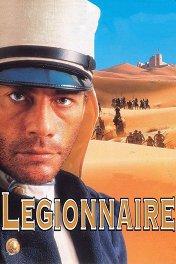 Легионер / Legionnaire