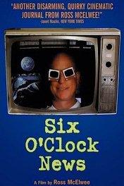 Шестичасовые новости / Six O'Clock News