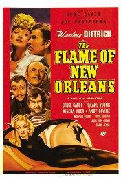 Нью-Орлеанский огонек / The Flame of New Orleans
