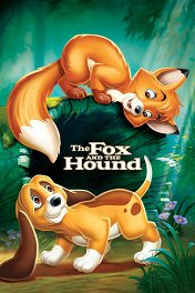 Лис и пес / The Fox and the Hound