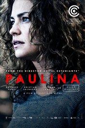 Паулина / La patota