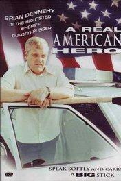 Настоящий американский герой / A Real American Hero
