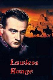 Состязание без правил / Lawless Range