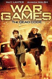 Военные игры-2: Код смерти / Wargames: The Dead Code