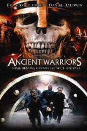 Древние воины / Ancient Warriors
