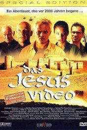 Охотники за реликвией / Das Jesus Video