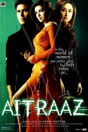 Противостояние / Aitraaz
