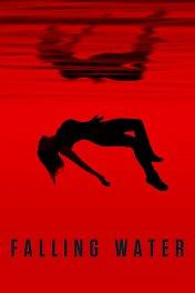 Падающая вода / Falling Water