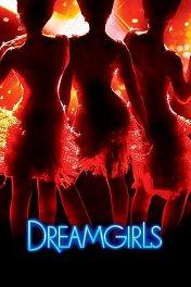 Девушки мечты / Dreamgirls