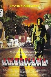 Американская глубинка / Americana