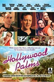 Голливудские пальмы / Hollywood Palms