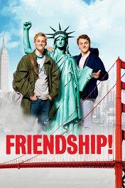 Дружба! / Friendship!