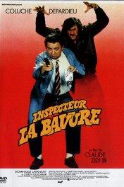 Инспектор-разиня / Inspecteur la Bavure