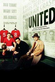 Юнайтед. Мюнхенская трагедия / United