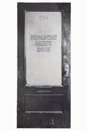 Бродвейский Дэнни Роуз / Broadway Danny Rose