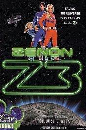 Зенон-3 / Zenon: Z3