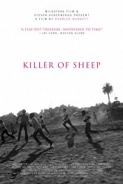 Забойщик овец / Killer of Sheep