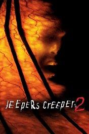 Джиперс Криперс-2 / Jeepers Creepers 2
