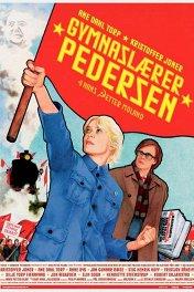 Товарищ Педерсен / Gymnaslærer Pedersen
