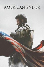 Снайпер / American Sniper