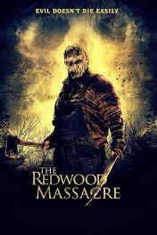 Резня в Редвуде / The Redwood Massacre
