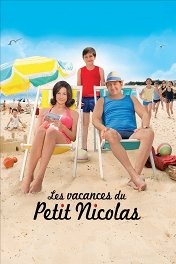 Каникулы маленького Николя / Les vacances du petit Nicolas