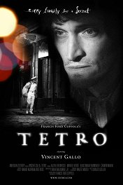 Тетро / Tetro