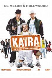 Переполох на районе / Les Kaïra