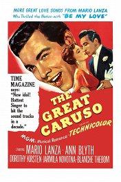Великий Карузо / The Great Caruso