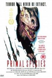 Карнозавр-3 / Carnosaur-3: Primal Species