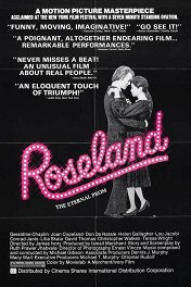 Роузленд / Roseland