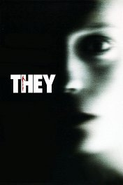 Они / They