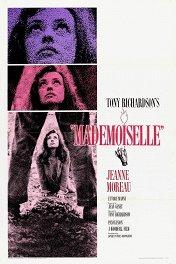 Мадемуазель / Mademoiselle