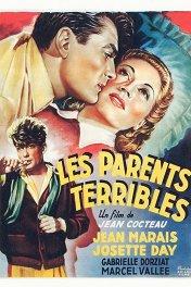 Ужасные родители / Les Parents terribles