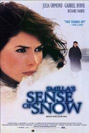 Снежное чувство Смиллы / Smilla's Sense of Snow