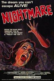 Кровавый кошмар / Nightmare