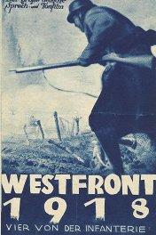 Западный фронт, 1918 год / Westfront 1918