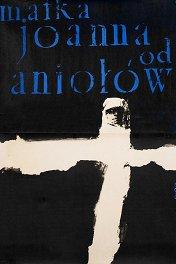 Мать Иоанна от ангелов / Matka Joanna od Aniołów