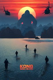 Конг: Остров черепа / Kong: Skull Island