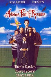 Семейка Аддамс: Воссоединение / Addams Family Reunion
