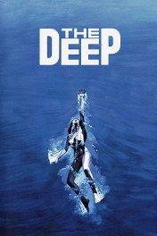 Бездна / The Deep