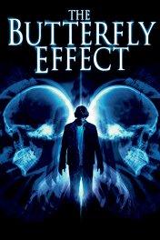 Эффект бабочки / The Butterfly Effect